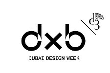 Four Industrial Design Projects to be showcased at Dubai Design Week 2017